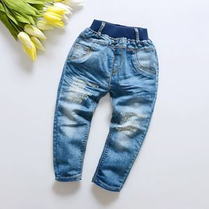 Picture of Fashionable Denim Jeans Long Pants for Boys