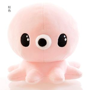 Picture of Adorable Octopus Baby Children Kids Soft Toy