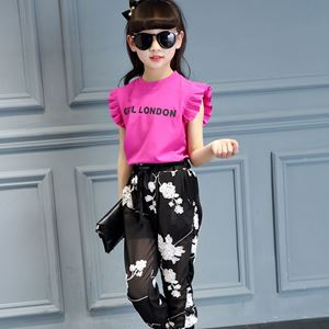 Picture of Korea Stylist Sleeve with Long Pants Girl Set
