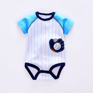 Picture of Stylish Baseball with Stripe Short Sleeve Baby Romper