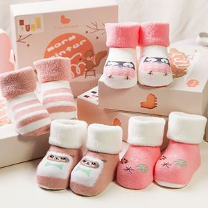 Picture of Cuties Comfy Baby Sock (XS) 4 Pair Per Box