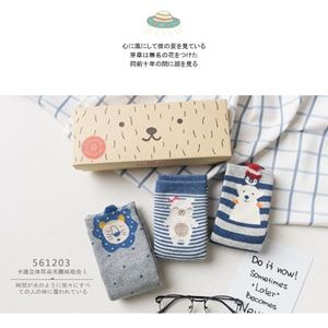 Picture of 3-pack Cozy Animal Design Sock for Infant
