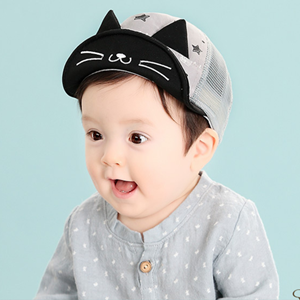Picture of Trendy Cat Ear Design Hat for Baby Toddler Kids