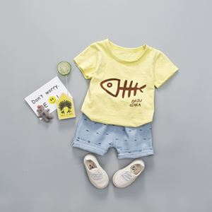 Picture of Boy Cotton Fish Bone Short Sleeve Shirt and Pant Two-Piece Set